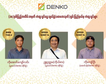 winners-5
